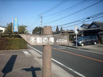 画像 046.jpg